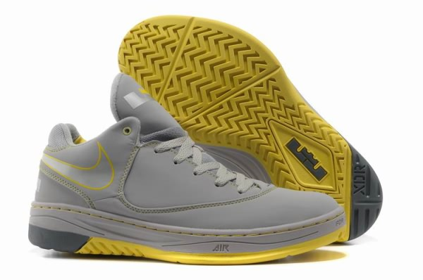 Nike Air Lebron EE Chaussures gray/Jaune